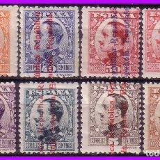 Sellos: 1931 ALFONSO XIII SOBRECARGA RE, EDIFIL Nº 593 A 601 SIN 595 * * . Lote 97393075