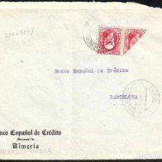 Sellos: FRONTAL CARTA CON BISECTADO Y MATASELLOS DE HUERCAL OVERA. Lote 97637963