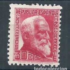 Sellos: R17.G13/ ESPAÑA EDIFIL 686 (*) 1933-35, PERSONAJES, CATALOGO 17,00€, SIN GOMA. Lote 97689155