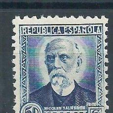 Sellos: R8 / ESPAÑA EDIFIL 688 (**) 1933-35. CATALOGO 8,00€ , SIN GOMA. Lote 179021148