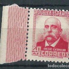 Sellos: R17.G1/ CIFRA Y PERSONAJES, EDF. 736, 1936/38, NUEVO** SIN CHARNELA, CON GOMA. Lote 97691852
