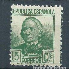 Sellos: R17.G1/ CIFRA Y PERSONAJES, EDF. 733, 1936/38, NUEVO** SIN CHARNELA, CON GOMA. Lote 97692034