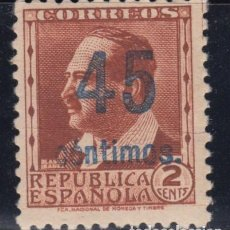 Sellos: 1938 EIDIFL Nº NE 28A , MH . Lote 97742931