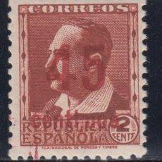Sellos: 1938 EIDIFL Nº NE 28A , MH . Lote 97742967