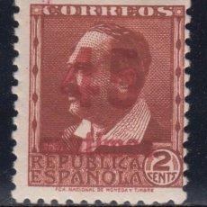 Sellos: 1938 EIDIFL Nº NE 28A , MHN. Lote 97743019