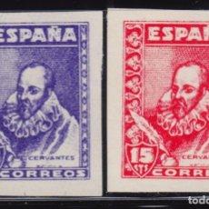 Sellos: 1938 ENSAYOS DE COLOR, DE LOS SELLOS DESTINADOS A LOS ENTEROS POSTALES. Lote 97744455