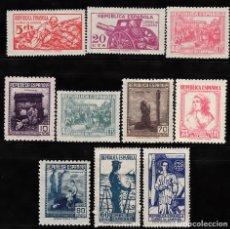 Sellos: 1939.- CORREO DE CAMPAÑA SERIE COMPLETA NUMS.NE 46 A NE 55 NUEVOS ,SIN SEÑAL DE FIJASELLOS . Lote 98065639