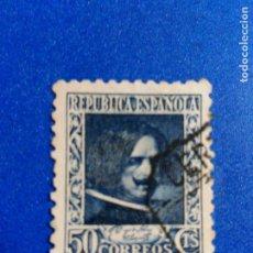 Sellos: EDIFIL 738. DIEGO VELÁZQUEZ. 1936-1938 . Lote 98096695