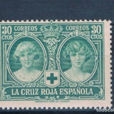 Sellos: ESPAÑA 1926 PRO CRUZ ROJA ESPAÑOLA VALOR CLAVE EDIFIL 332*!!!!! VER NOTA. Lote 98111031