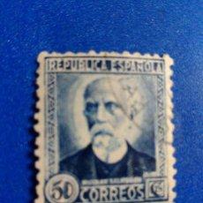 Sellos: 1933-1935. PERSONAJES. SELLOS EDIFIL 688. NICOLÁS SALMERÓN . USADO.. Lote 98485287