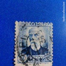 Sellos: 1933-1935. PERSONAJES. SELLOS EDIFIL 688. NICOLÁS SALMERÓN . USADO.. Lote 98485511