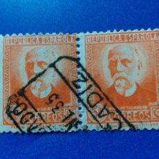 Sellos: BLOQUE DE 2. USADO. EDIFIL 671. PERSONAJES. NICOLÁS SALMERÓN. 1932.. Lote 98486375