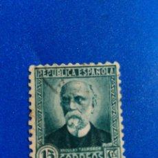 Sellos: USADO. EDIFIL 665. PERSONAJES. NICOLAS SALMERON. (1932).. Lote 98487379