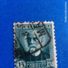 Sellos: USADO. EDIFIL 665. PERSONAJES. NICOLAS SALMERON. (1932).. Lote 98487507