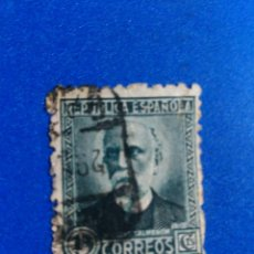 Sellos: ESPAÑA. EDIFIL Nº 657. NICOLAS SALMERON. 1931-1932.. Lote 98488247