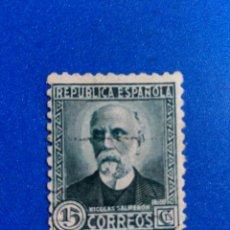 Sellos: ESPAÑA. EDIFIL Nº 657. NICOLAS SALMERON. 1931-1932.. Lote 98488379