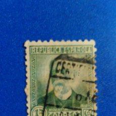 Sellos: ESPAÑA. EDIFIL Nº 657. NICOLAS SALMERON. 1931-1932.. Lote 98488503