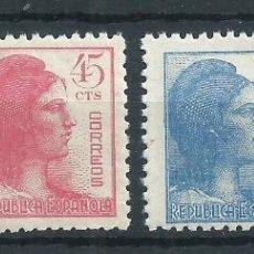 Sellos: R17.G13/ ESPAÑA NUEVOS ** MNH, EDF. 751/54, 1938, REPUBLICA, ALEGORIAS. Lote 98549164