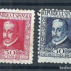 Sellos: R17/ ESPAÑA EDIFIL 691/92, (*) 1935, ( CHARNELA) POCA GOMA, CATALOGO 28,20€. Lote 98561651
