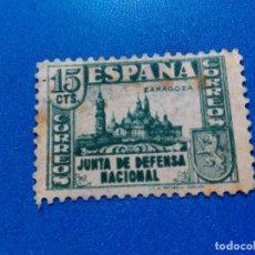 Sellos: EDIFIL 805. JUNTA DE DEFENSA NACIONAL. 1936-1937. Lote 98572447