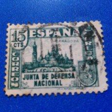 Sellos: EDIFIL 805. JUNTA DE DEFENSA NACIONAL. 1936-1937. Lote 98572595