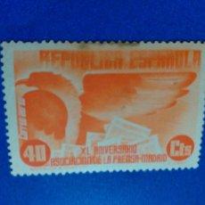 Sellos: ESPAÑA. 1936. EDIFIL Nº 719. XL ANIVERSARIO ASOCIACION DE LA PRENSA. FIJASELLO. Lote 98588859