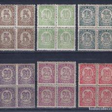 Sellos: EDIFIL 745-750 CIFRAS. 1938 (SERIE COMPLETA EN BLOQUES DE 4) (VARIEDAD...TAMAÑO 20 Y 30 CTS). MNH **. Lote 98632679