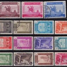 Sellos: 1936 EDIFIL Nº 711 / 725 . Lote 98686627