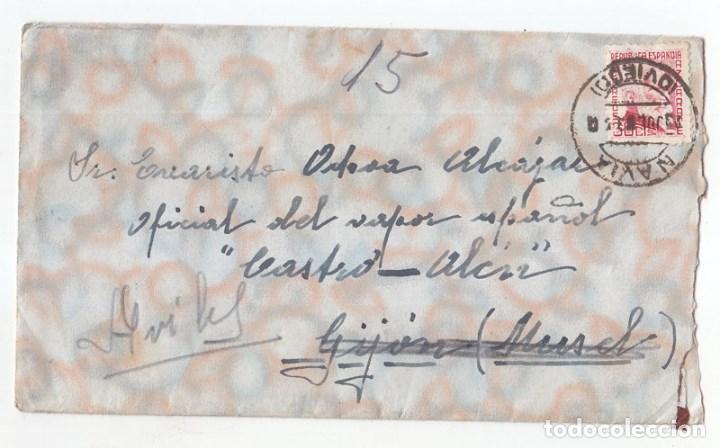 SOBRE DE NAVIA. ASTURIAS A UN OFICIAL DEL VAPOR CASTRO ALÉN EN GIJÓN. MUSEL. 1935. MARINA (Sellos - España - II República de 1.931 a 1.939 - Cartas)
