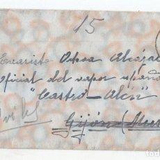 Sellos - SOBRE DE NAVIA. ASTURIAS A UN OFICIAL DEL VAPOR CASTRO ALÉN EN GIJÓN. MUSEL. 1935. MARINA - 99275363