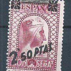 Sellos: R17.G13.B1/ ESPAÑA EDIFIL 791, MNH **, 1938, NUMERACION AL DORSO, SIN CHARNELA, CON GOMA ORIGINAL. Lote 99356927