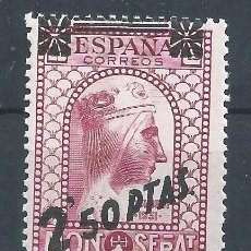 Sellos: R17.G13.B2/ ESPAÑA EDIFIL 791, MNH ** , 1938, NUMERACION AL DORSO, SIN CHARNELA, CON GOMA ORIGINAL. Lote 99357071