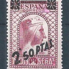 Sellos: R17.G13.B3/ ESPAÑA EDIFIL 791, MNH **, 1938, NUMERACION AL DORSO, SIN CHARNELA, CON GOMA ORIGINAL. Lote 99357143