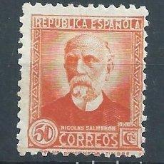 Sellos: R17/ ESPAÑA EDIFIL 671, MH *, 1932, CATALOGO 61,00€, PERSONAJES. Lote 99440451
