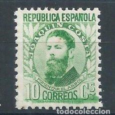 Sellos: R17/ ESPAÑA EDIFIL 664, MH *, 1932, CATALOGO 9,40€, PERSONAJES. Lote 99440715