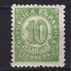Sellos: ESPAÑA - SELLO NUEVO. Lote 99751199