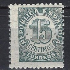 Sellos: ESPAÑA - SELLO NUEVO. Lote 99751291