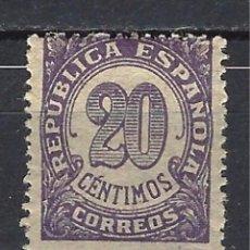 Sellos: ESPAÑA - SELLO NUEVO. Lote 99751339