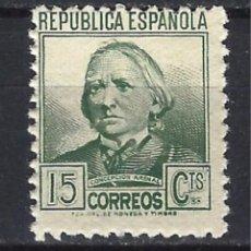 Sellos: ESPAÑA - SELLO NUEVO. Lote 99751479