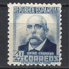 Sellos: ESPAÑA - SELLO NUEVO. Lote 99751639