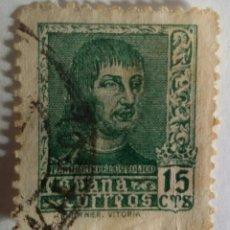 Sellos: SELLO 1938 FERNANDO EL CATÓLICO. 15 CTS. IMPRENTA FOURNIER VITORIA. Lote 100035783