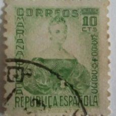 Sellos: SELLO MARIANA PINEDA. REPÚBLICA ESPAÑOLA. 10 CTS.. Lote 100038231