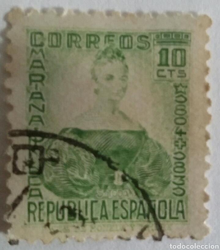 Sellos: SELLO MARIANA PINEDA. REPÚBLICA ESPAÑOLA. 10 CTS. - Foto 2 - 100038231