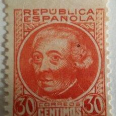 Sellos: SELLO 1934 GASPAR MELCHOR DE JOVELLANOS. 30 CTS. REPÚBLICA ESPAÑOLA . Lote 100041571
