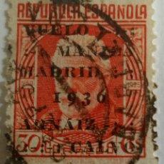 Sellos: SELLO 1932 PABLO IGLESIAS. FUNDADOR DEL PSOE Y UGT II. VUELO MANILA MADRID 1936. 30 CTS. . Lote 100045242
