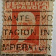 Sellos: SELLO 1932 PABLO IGLESIAS. FUNDADOR DEL PSOE Y UGT II. Lote 100046050