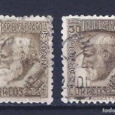 Sellos: EDIFIL 680 SANTIAGO RAMÓN Y CAJAL 1934. EXCELENTE CENTRADO (VARIEDAD... IMPRESIÓN DIFUMINADA). LUJO.. Lote 100255295