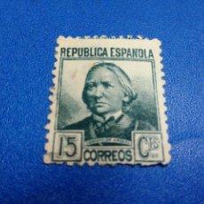 Sellos: II REPUBLICA. PERSONAJES. CONCEPCION ARENAL. EDIFIL 683. 1933-35. Lote 100460359