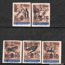 Sellos: BARCELONA 1936 NO EXPENDIDOS NUMS NE 17 A NE 21 NUEVOS SIN FIJASELLOS -VER DORSO-. Lote 100571183