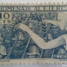 Sellos: SELLO HOMENAJE AL EJÉRCITO 1939. Lote 101072476